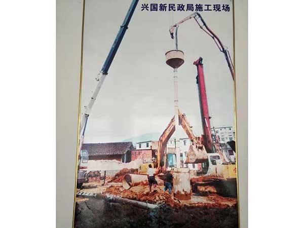 兴国新民政局施工